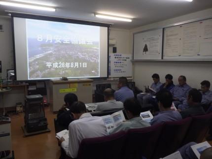 山﨑組・宏田屋合同の8月安全衛生協議会